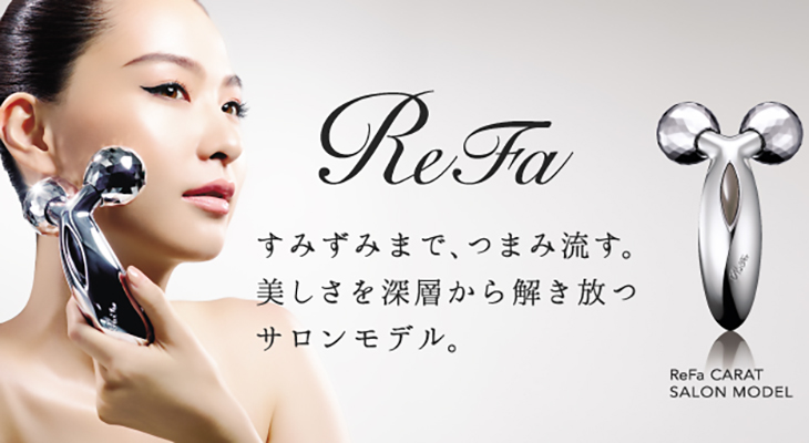 ReFa SALON MODEL